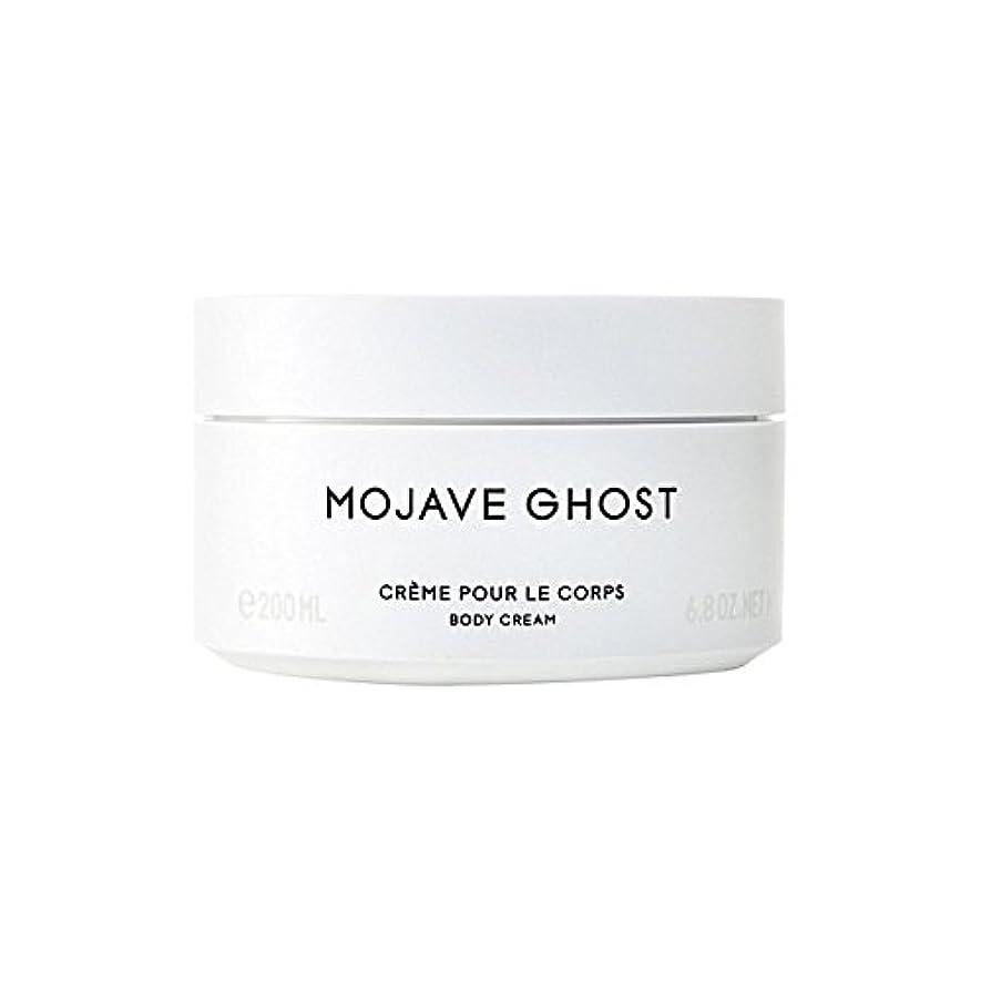 波多用途貝殻Byredo Mojave Ghost Body Cream 200ml - モハーベゴーストボディクリーム200ミリリットル [並行輸入品]