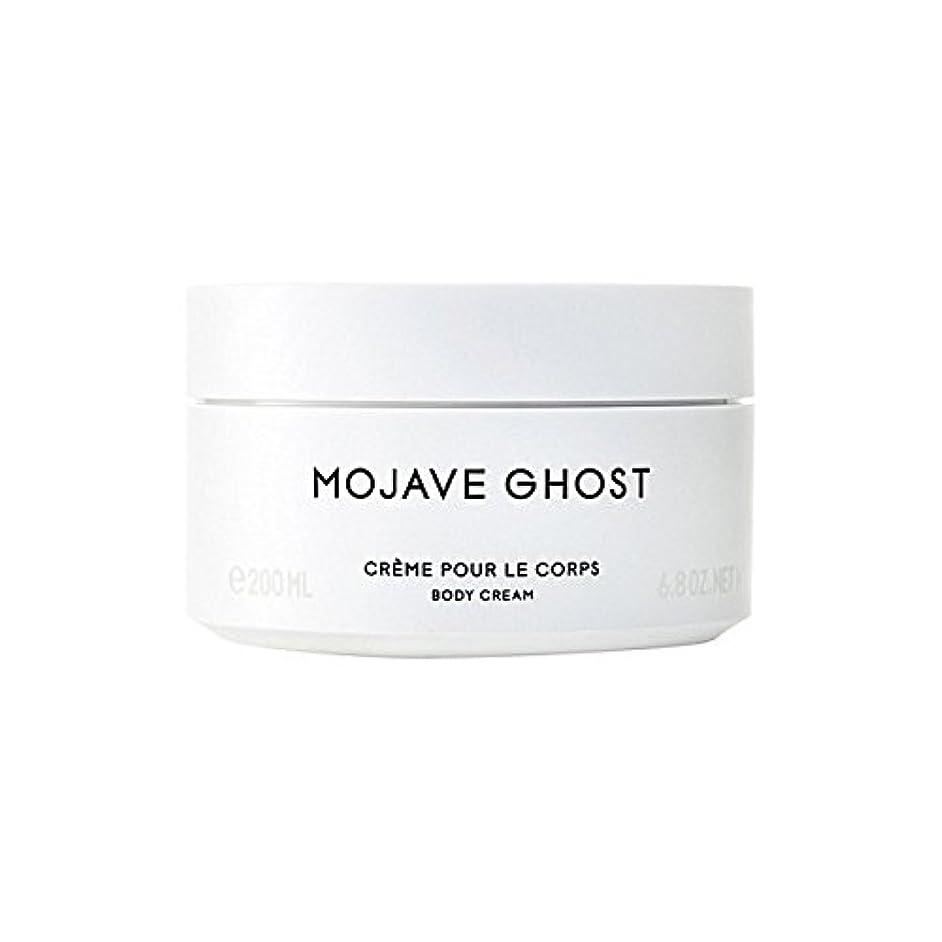 シエスタ複雑でないヒープByredo Mojave Ghost Body Cream 200ml - モハーベゴーストボディクリーム200ミリリットル [並行輸入品]