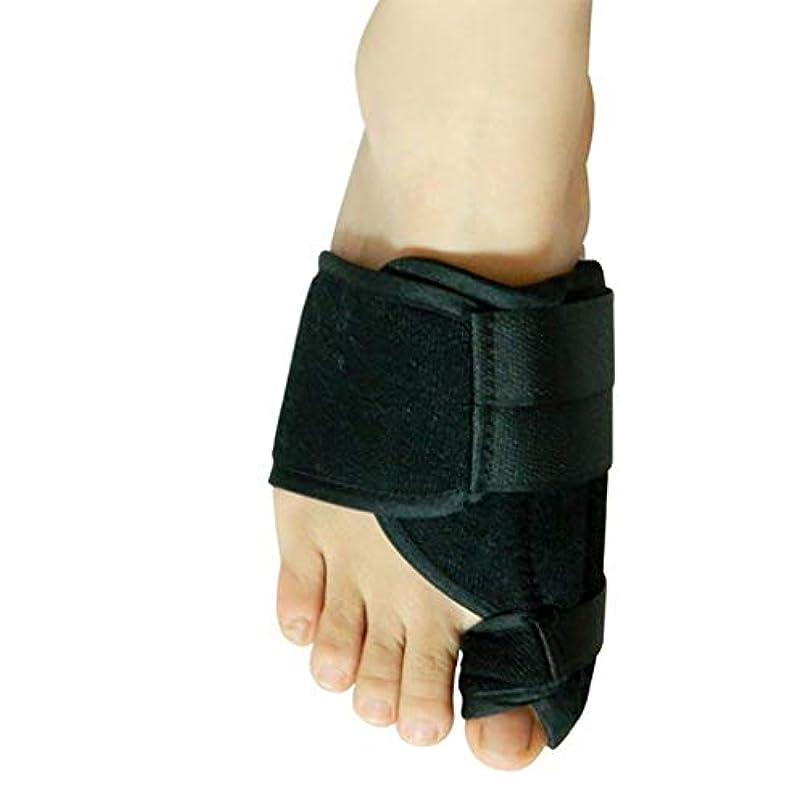 肩をすくめる補助金恐怖症つま先親指外反矯正器大足親指重複つま先矯正ベルト 窓の外の小雨