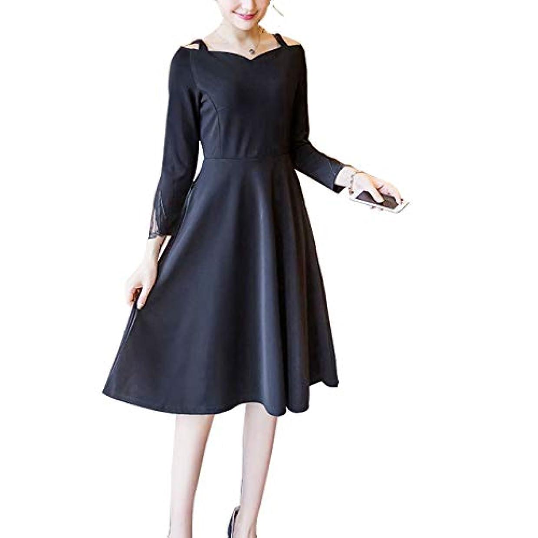 [ココチエ] ワンピース 黒 シンプル ひざ丈 上品 バルーン 袖 装飾 オフショルダー Aライン フレア スカート