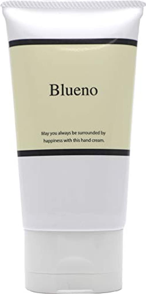 プレフィックス用語集下に向けますBlueno (ブルーノ) モイストリッチ ハンドクリーム 80g