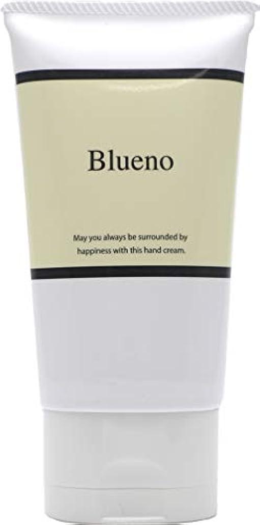 高さ多年生肩をすくめるBlueno (ブルーノ) モイストリッチ ハンドクリーム 80g