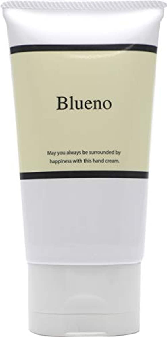 カエル姉妹楽しいBlueno (ブルーノ) モイストリッチ ハンドクリーム 80g