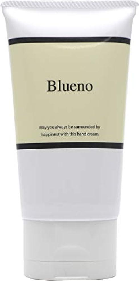 いくつかの過半数隠されたBlueno (ブルーノ) モイストリッチ ハンドクリーム 80g