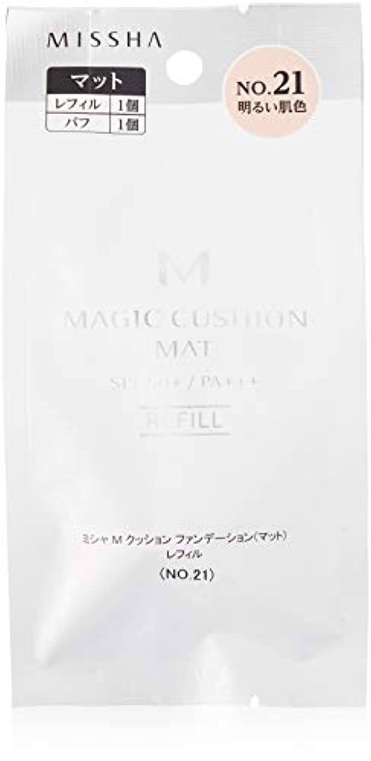 ケーブルカー略語はっきりしないミシャ M クッション ファンデーション (マット) レフィル No.21 明るい肌色 (15g)