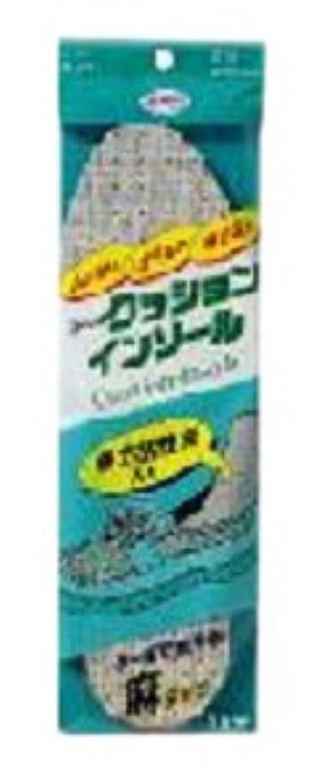 タンパク質賛辞マイクコーワのクッションインソール 麻タイプ 21.5~27cm 1足入
