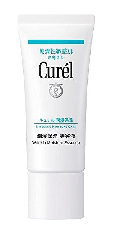【花王】キュレル 潤浸保湿美容液 40g ×10個セット