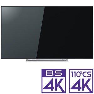 東芝 65V型地上・BS・110度CSデジタル4Kチューナー内蔵 LED液晶テレビ(別売USB HDD録画対応)REGZA 65M520X