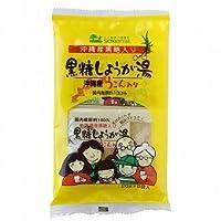 創健社 沖縄産うこん入り黒糖しょうが湯 20g×5袋入 ×8セット
