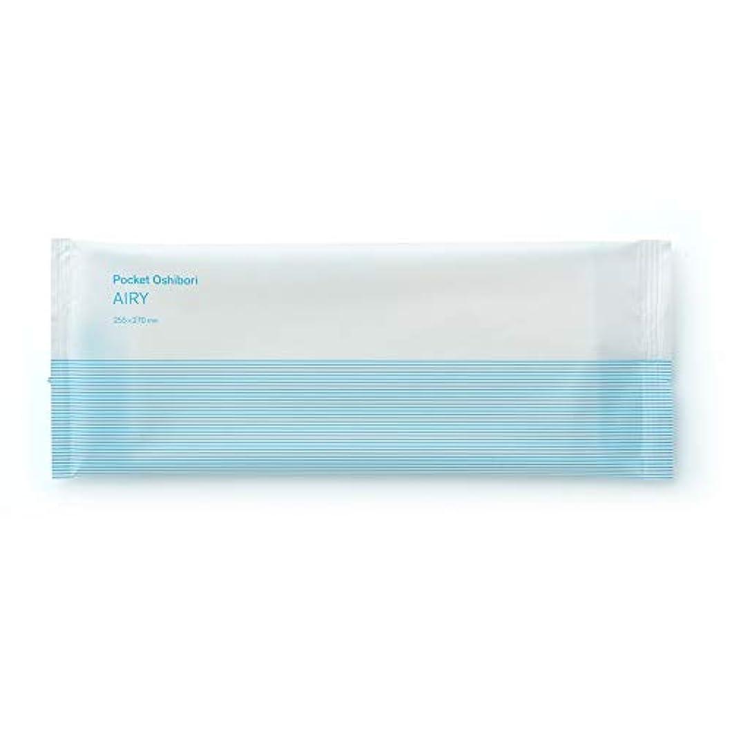 ノベルティスパークアイロニーFSX スパンレース紙おしぼり AIRY BLUE 1パック 100本 大判 厚手 業務用