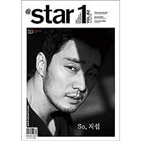 韓国雑誌 @Star1[il](アットスタイル) 2019年 1月号 Vol.82 (ソ・ジソプ表紙/宇宙少女、キム・ジョンミン&ファン・ミナ、イ・テリ記事)