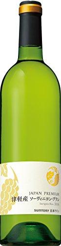 日本ワイン サントリー ジャパンプレミアム 津軽産ソーヴィニヨン・ブラン 2016 750ml