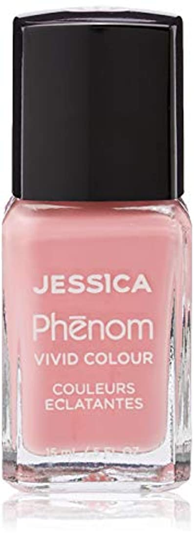 うがい薬悪名高い削るJessica Phenom Nail Lacquer - Divine Miss - 15ml / 0.5oz