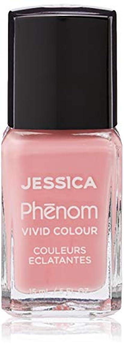 蒸留怖がらせる衝撃Jessica Phenom Nail Lacquer - Divine Miss - 15ml / 0.5oz