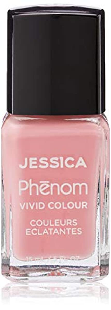 姿を消す石化する数Jessica Phenom Nail Lacquer - Divine Miss - 15ml / 0.5oz