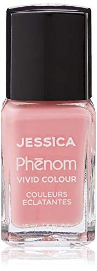 出版観光に行くなだめるJessica Phenom Nail Lacquer - Divine Miss - 15ml / 0.5oz