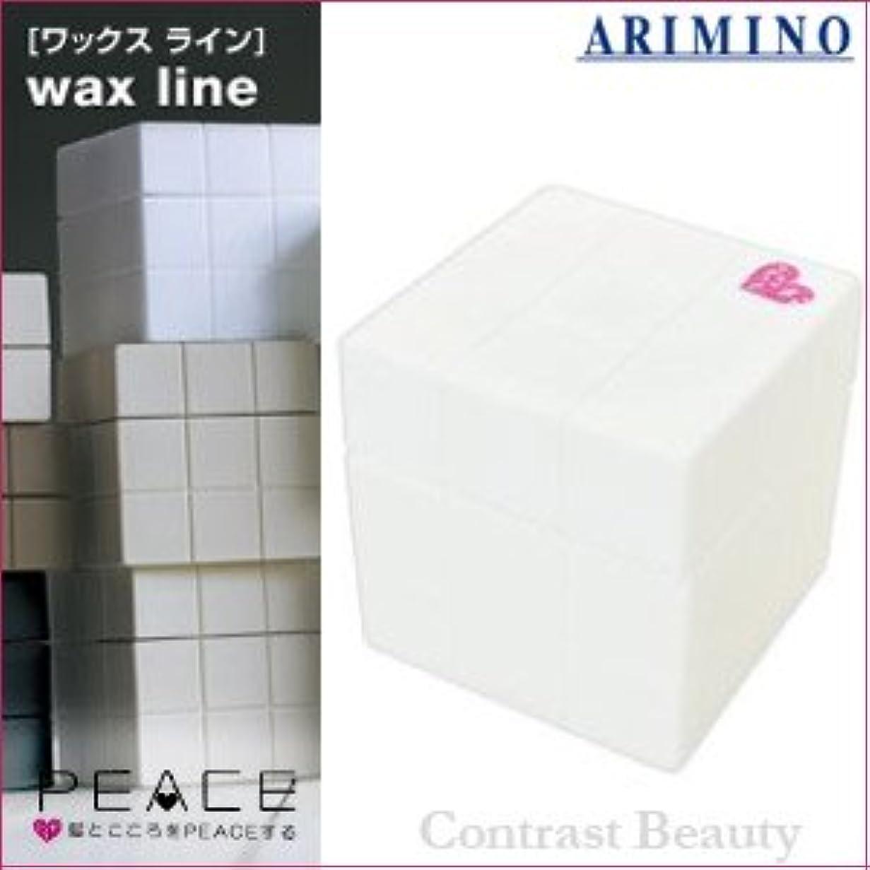 等しいあざアヒル【X5個セット】 アリミノ ピース プロデザインシリーズ グロスワックス ホワイト 80g ARIMINO