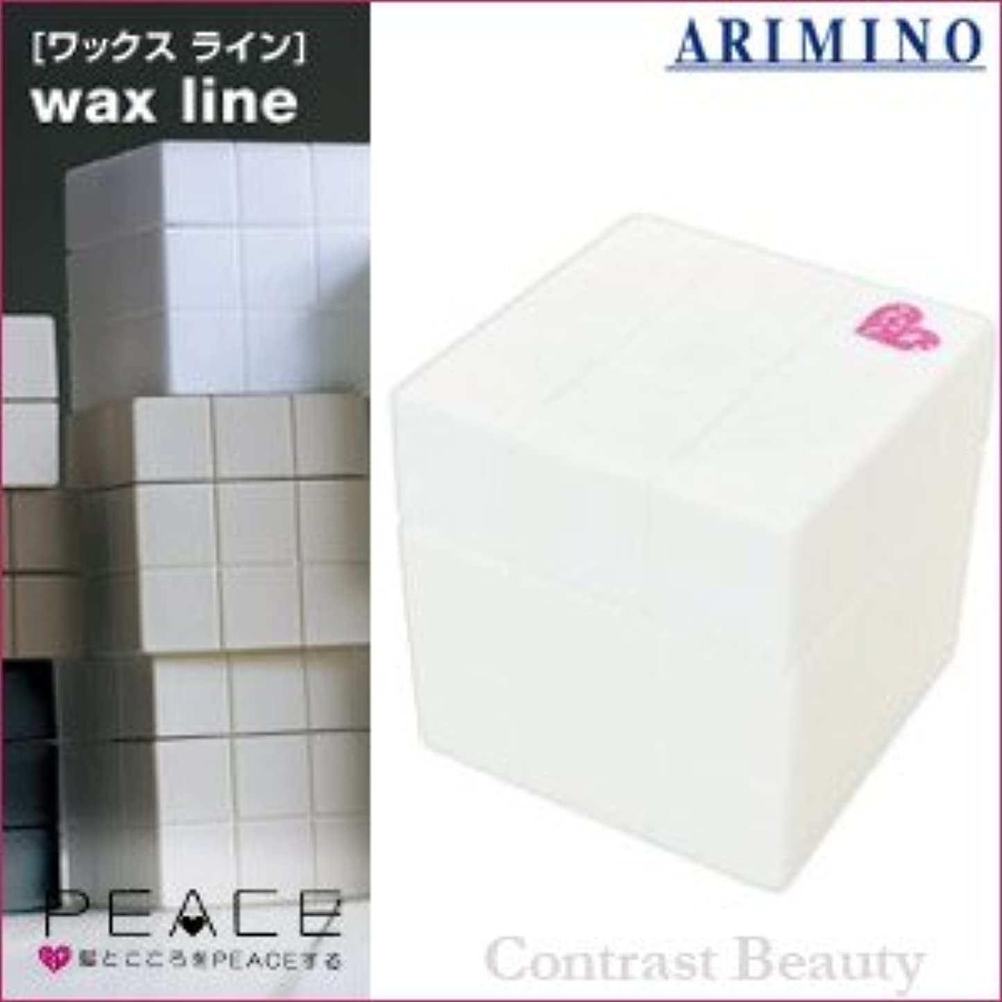 好きである黒人注釈を付ける【X5個セット】 アリミノ ピース プロデザインシリーズ グロスワックス ホワイト 80g ARIMINO