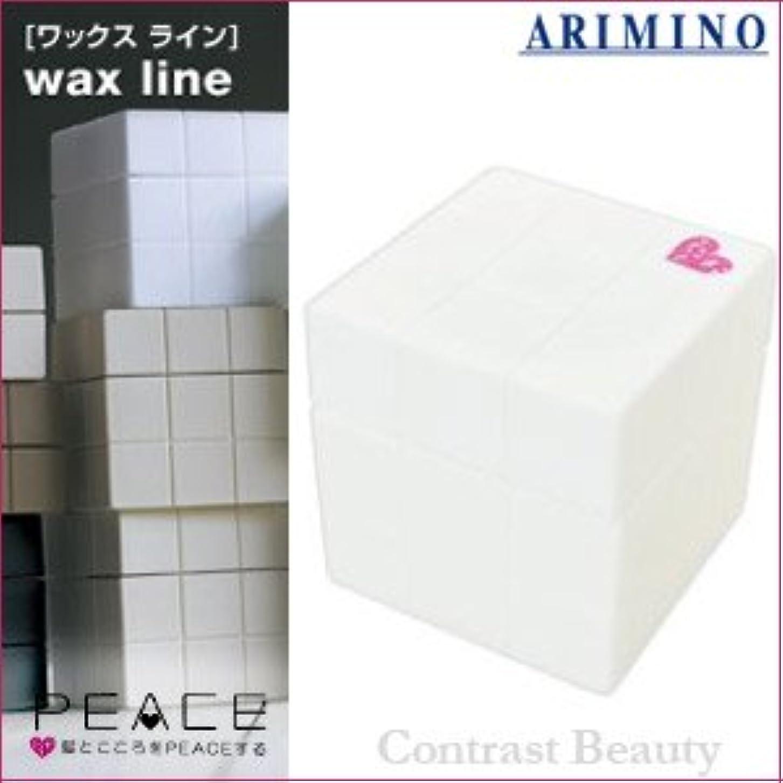 プーノやる賃金【X5個セット】 アリミノ ピース プロデザインシリーズ グロスワックス ホワイト 80g ARIMINO
