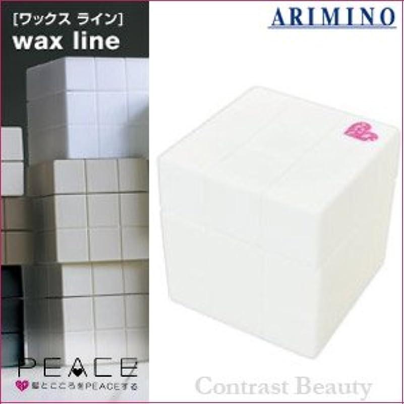 月面快適しおれた【X5個セット】 アリミノ ピース プロデザインシリーズ グロスワックス ホワイト 80g ARIMINO