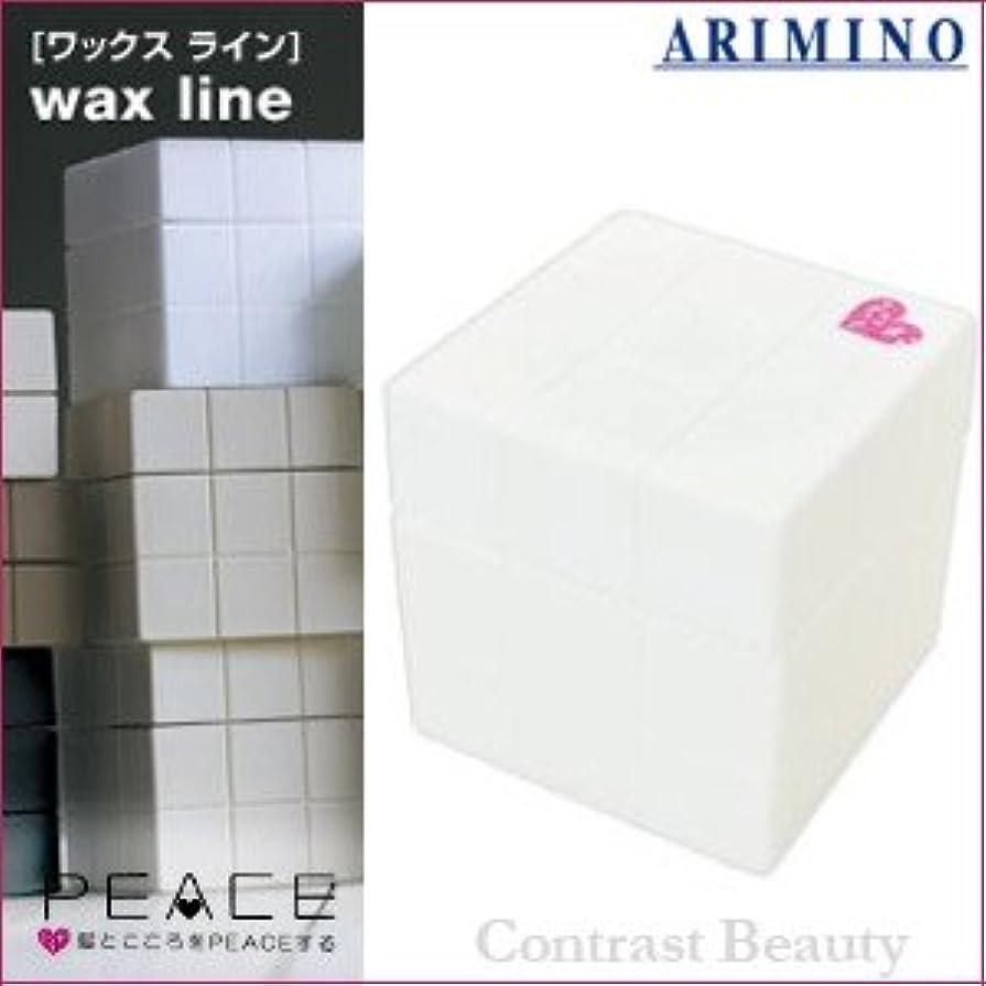 相手真剣にヘルシー【X5個セット】 アリミノ ピース プロデザインシリーズ グロスワックス ホワイト 80g ARIMINO