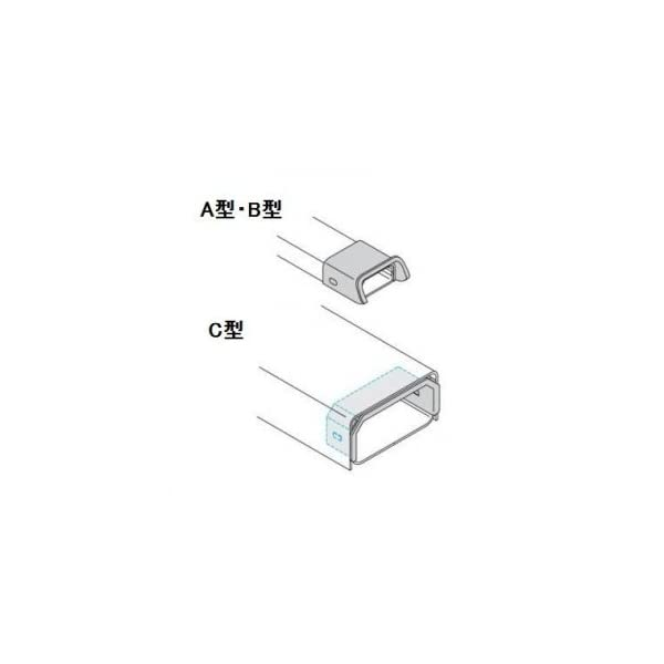 マサル工業 メタルモール 付属品 ブッシング ...の紹介画像3