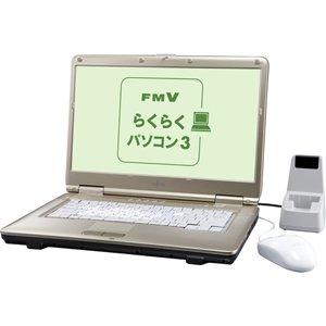 富士通 ノートパソコン LIFEBOOK AH/R3 らくらくパソコン(Office 2010搭載) FMVAR3