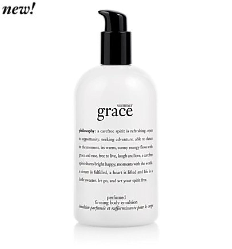 不足アーク忍耐'summer grace (サマーグレイス) 16.0 oz (480ml) perfumed firming body emulsion for Women