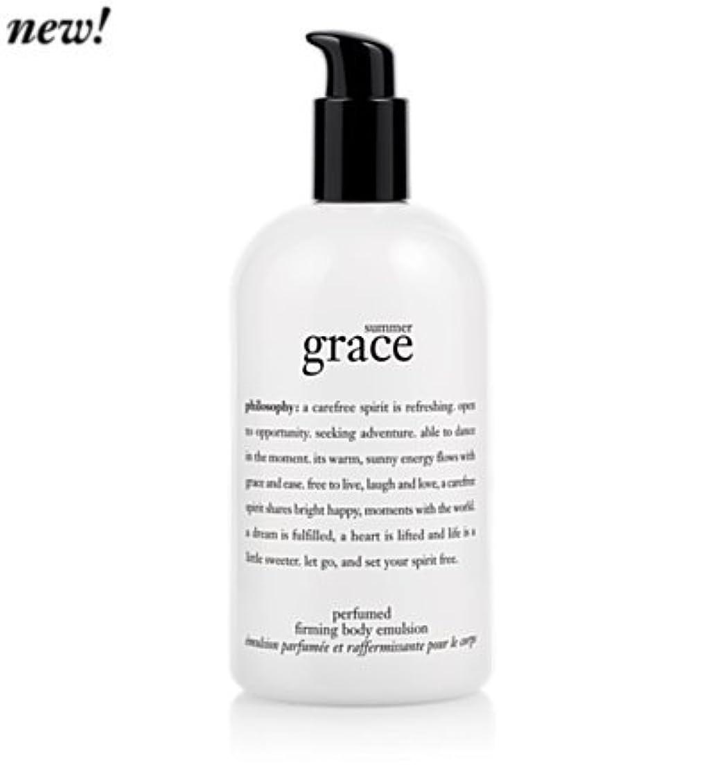 追い出す南東感覚'summer grace (サマーグレイス) 16.0 oz (480ml) perfumed firming body emulsion for Women
