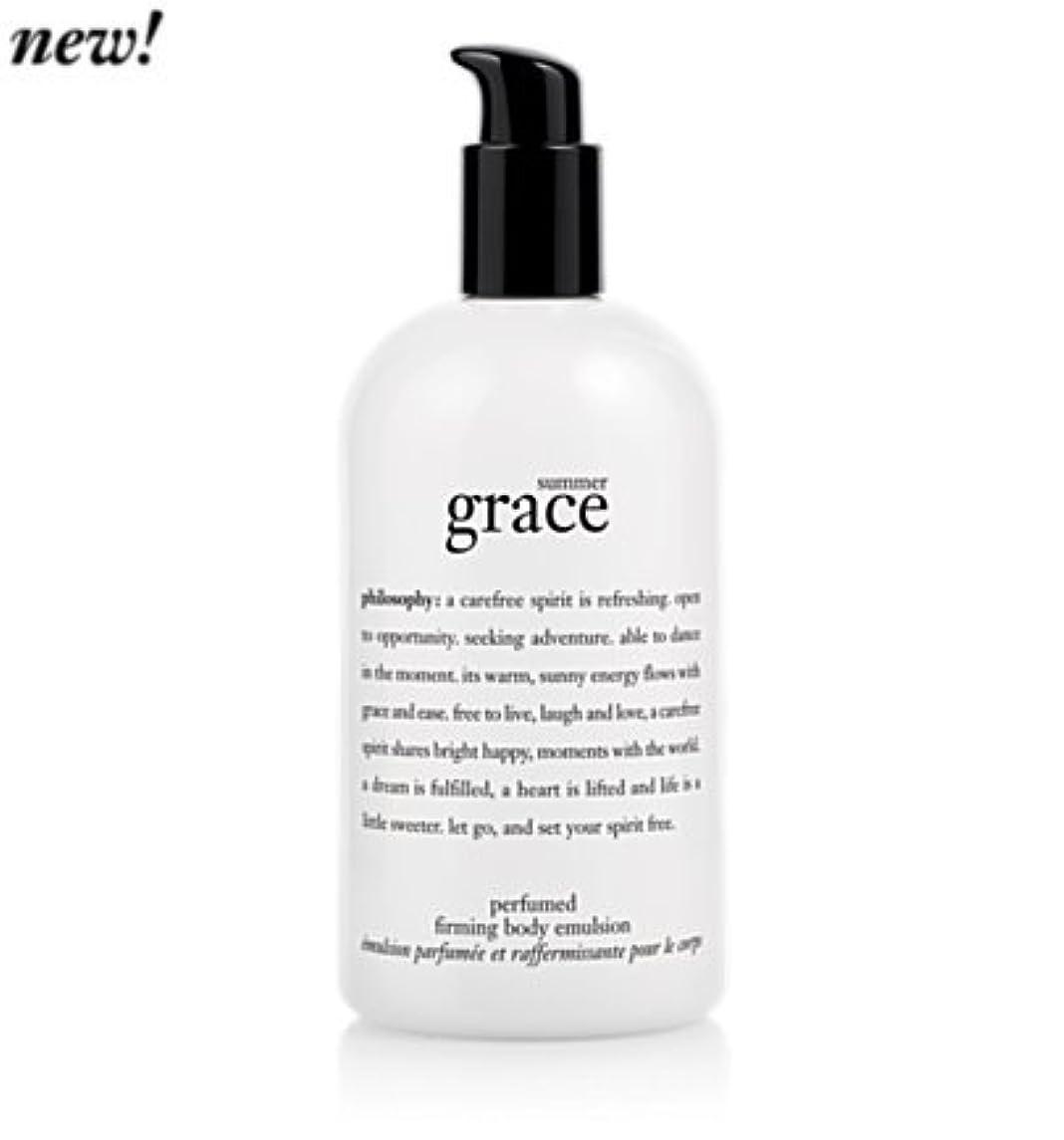 損傷履歴書トムオードリース'summer grace (サマーグレイス) 16.0 oz (480ml) perfumed firming body emulsion for Women