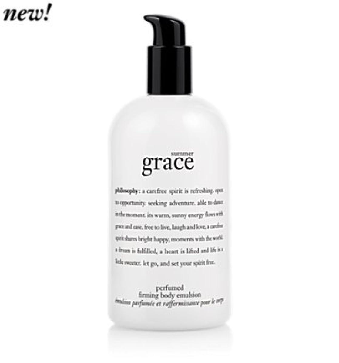 浸漬ハイブリッド無限'summer grace (サマーグレイス) 16.0 oz (480ml) perfumed firming body emulsion for Women