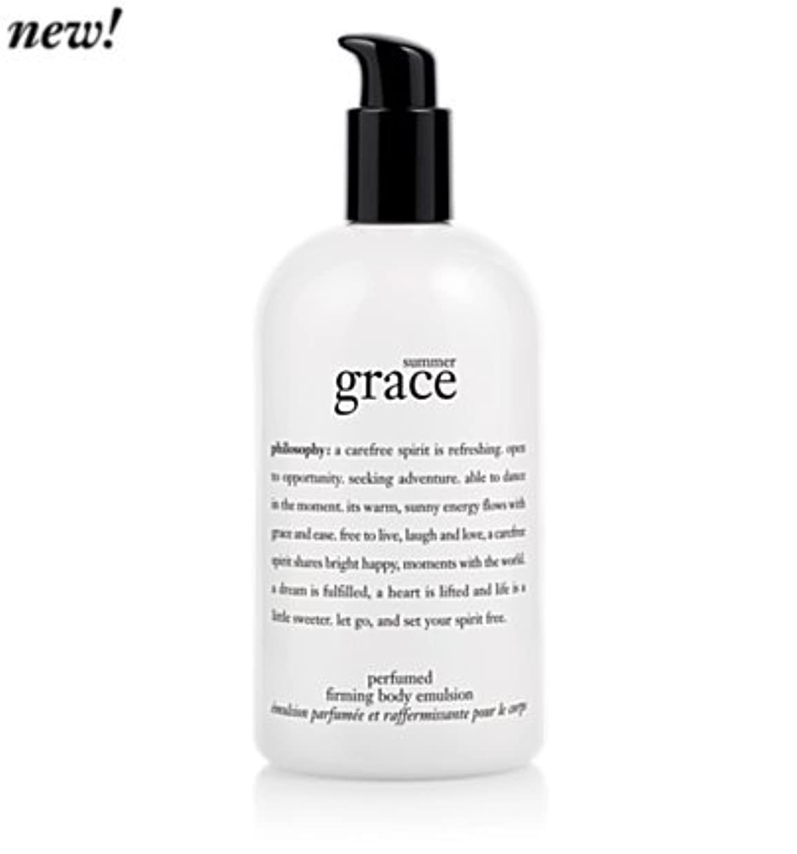 西部君主制腕'summer grace (サマーグレイス) 16.0 oz (480ml) perfumed firming body emulsion for Women