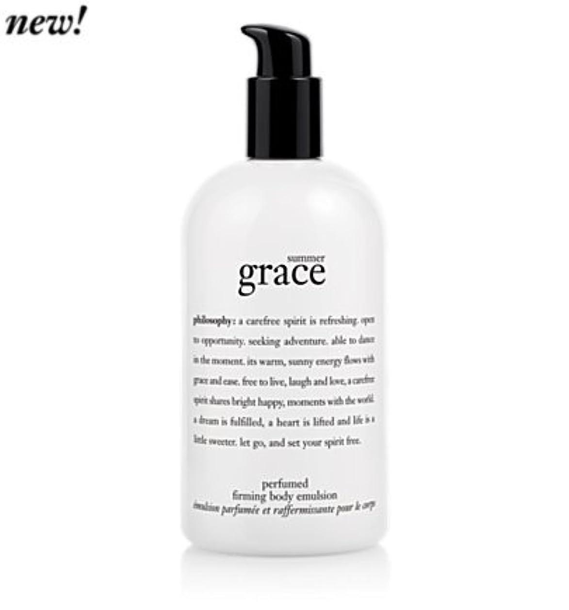 である受け入れたマウント'summer grace (サマーグレイス) 16.0 oz (480ml) perfumed firming body emulsion for Women