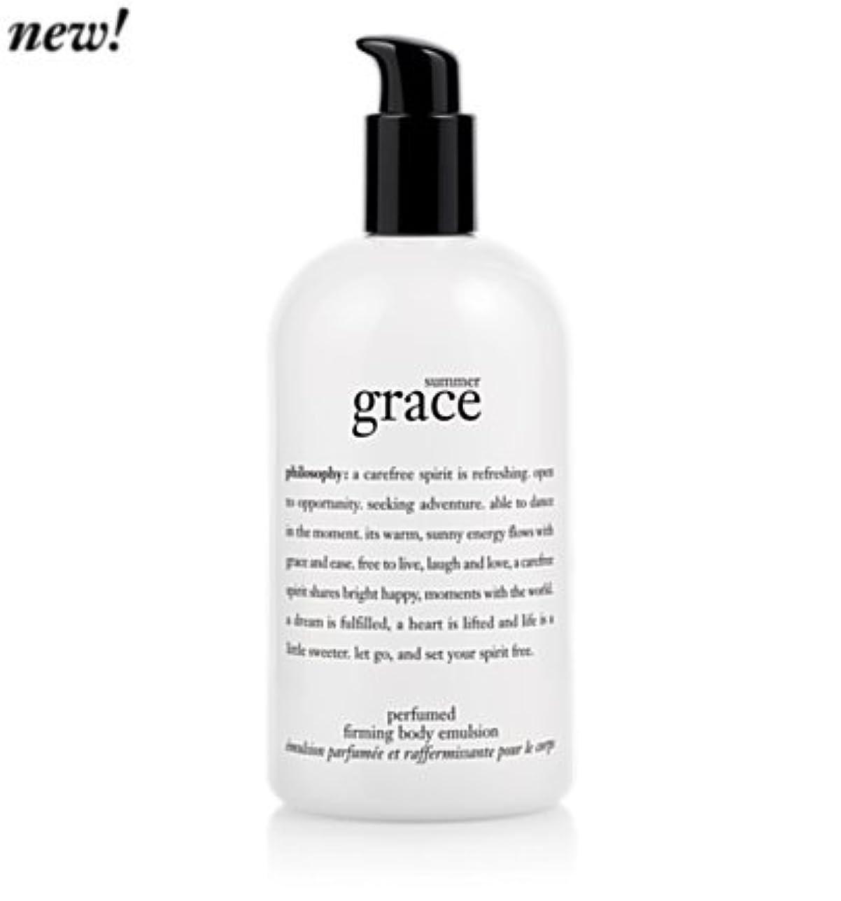 あざジョグ無能'summer grace (サマーグレイス) 16.0 oz (480ml) perfumed firming body emulsion for Women