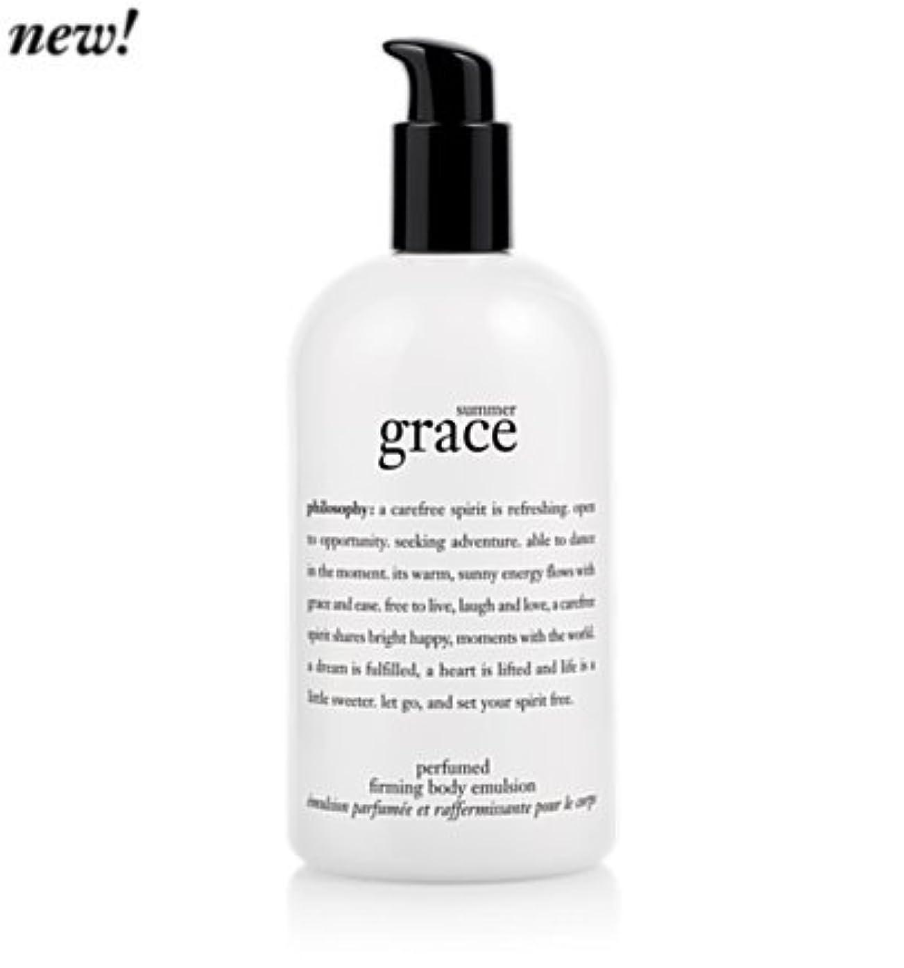 ボクシングシーボード下向き'summer grace (サマーグレイス) 16.0 oz (480ml) perfumed firming body emulsion for Women