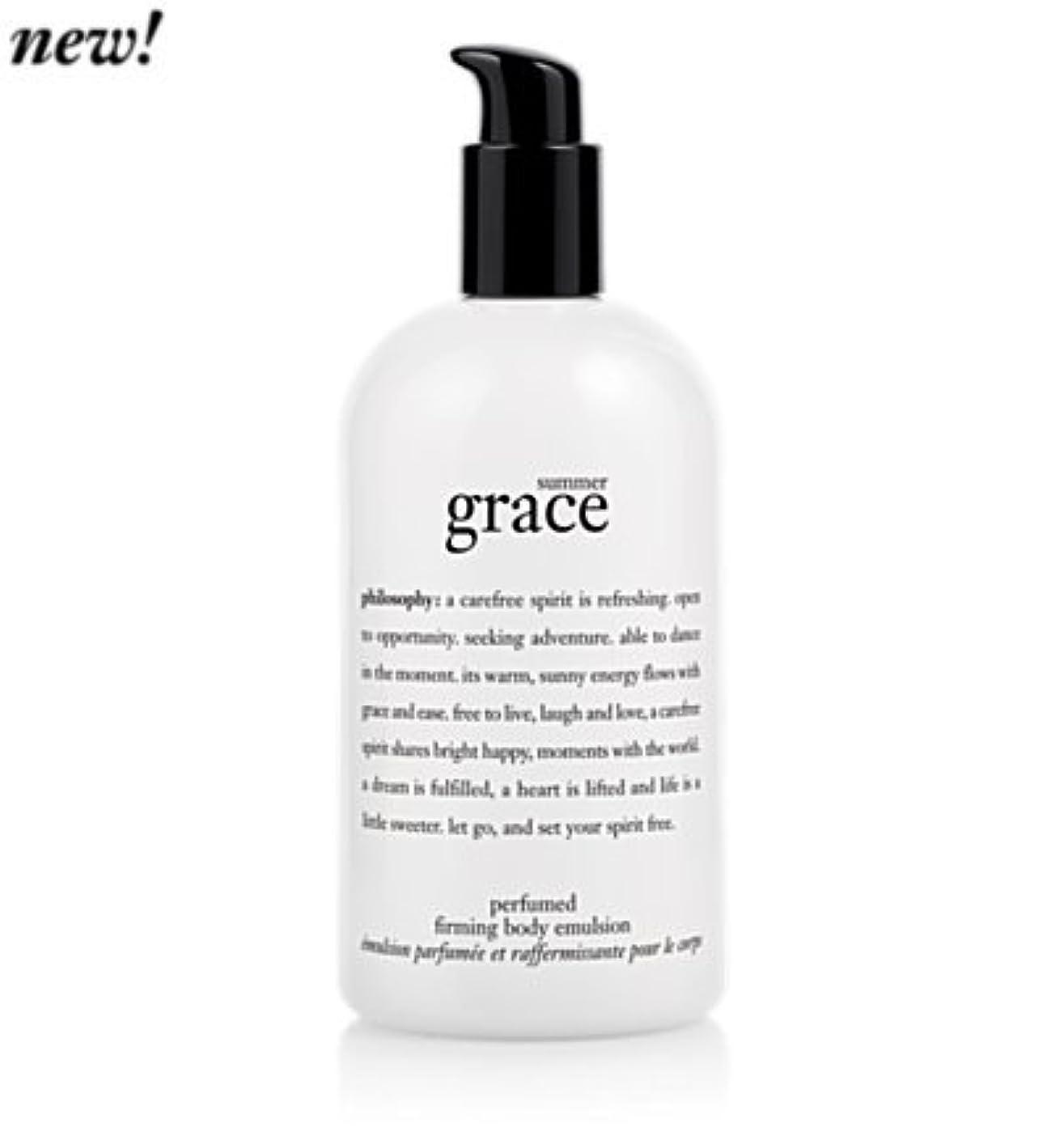 おかしい空洞不均一'summer grace (サマーグレイス) 16.0 oz (480ml) perfumed firming body emulsion for Women