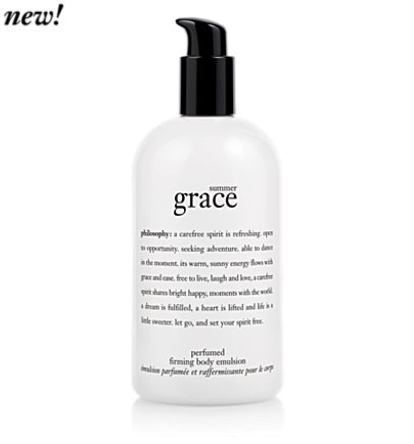 願望死すべき屋内で'summer grace (サマーグレイス) 16.0 oz (480ml) perfumed firming body emulsion for Women