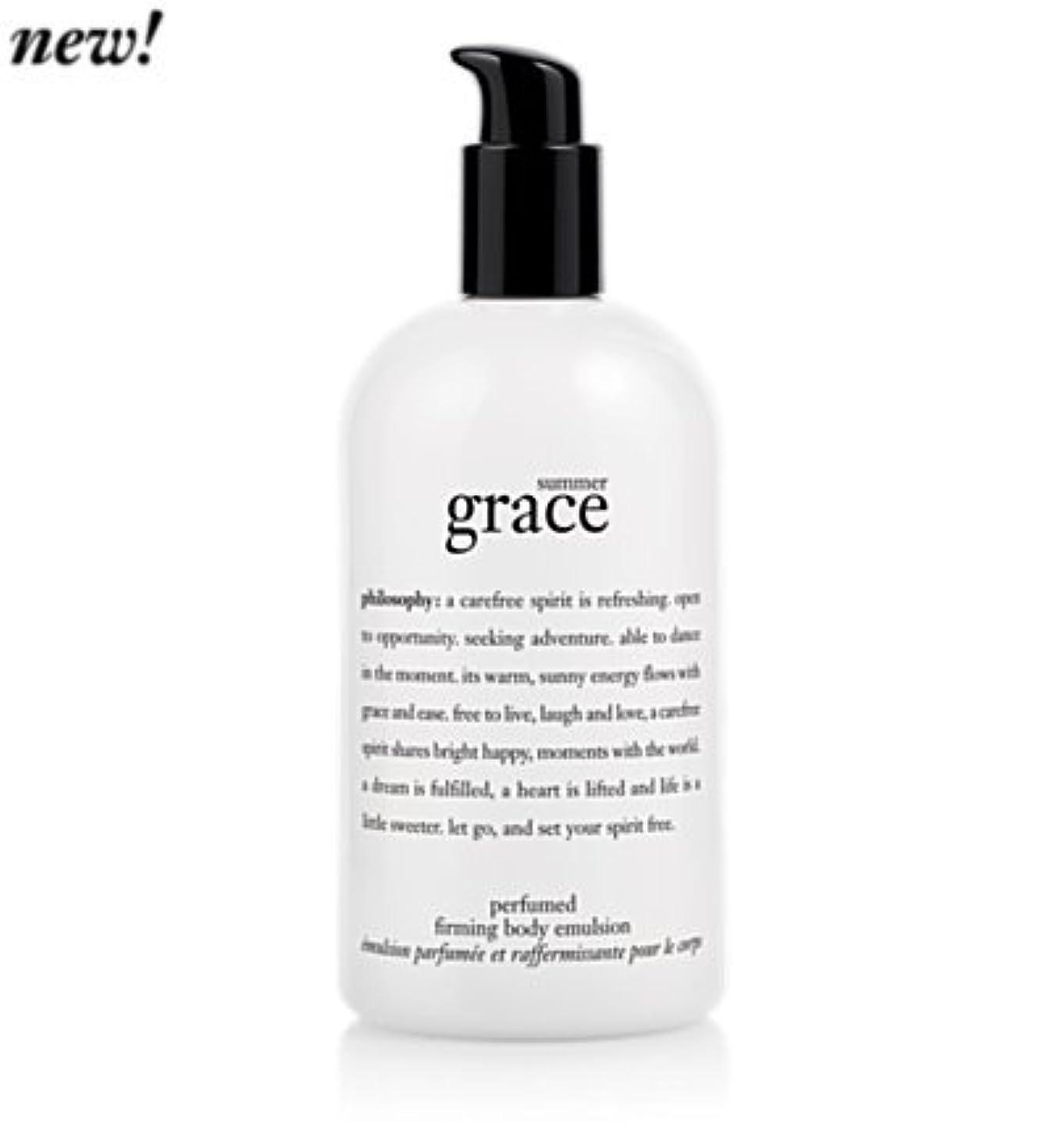 政治家のカフェテリア自分を引き上げる'summer grace (サマーグレイス) 16.0 oz (480ml) perfumed firming body emulsion for Women