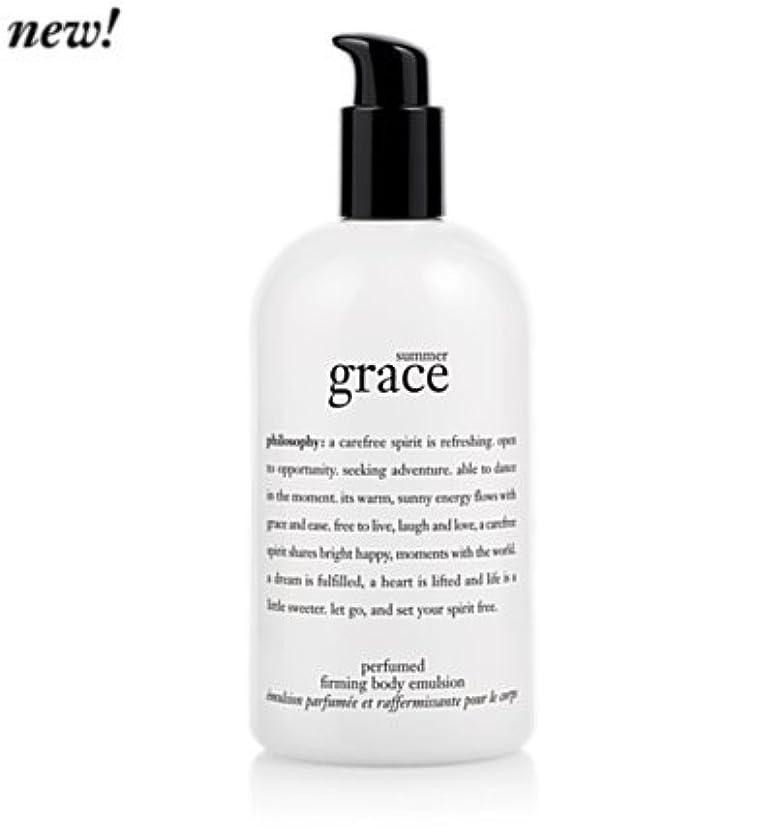 仕様郵便番号驚くばかり'summer grace (サマーグレイス) 16.0 oz (480ml) perfumed firming body emulsion for Women