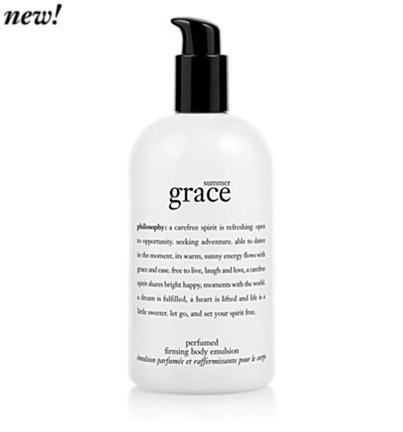 ヤングカウント責め'summer grace (サマーグレイス) 16.0 oz (480ml) perfumed firming body emulsion for Women