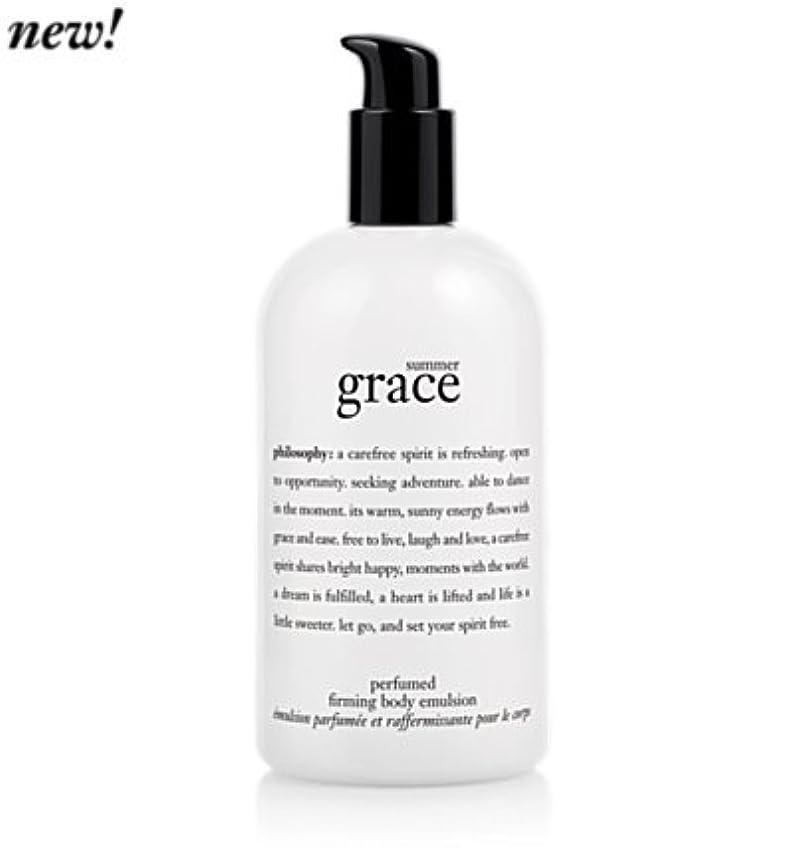 気を散らすサスペンション四分円'summer grace (サマーグレイス) 16.0 oz (480ml) perfumed firming body emulsion for Women