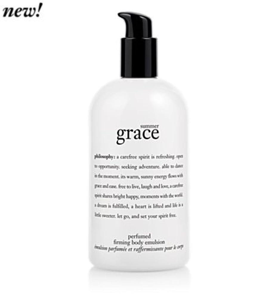 予見する困惑したホスト'summer grace (サマーグレイス) 16.0 oz (480ml) perfumed firming body emulsion for Women