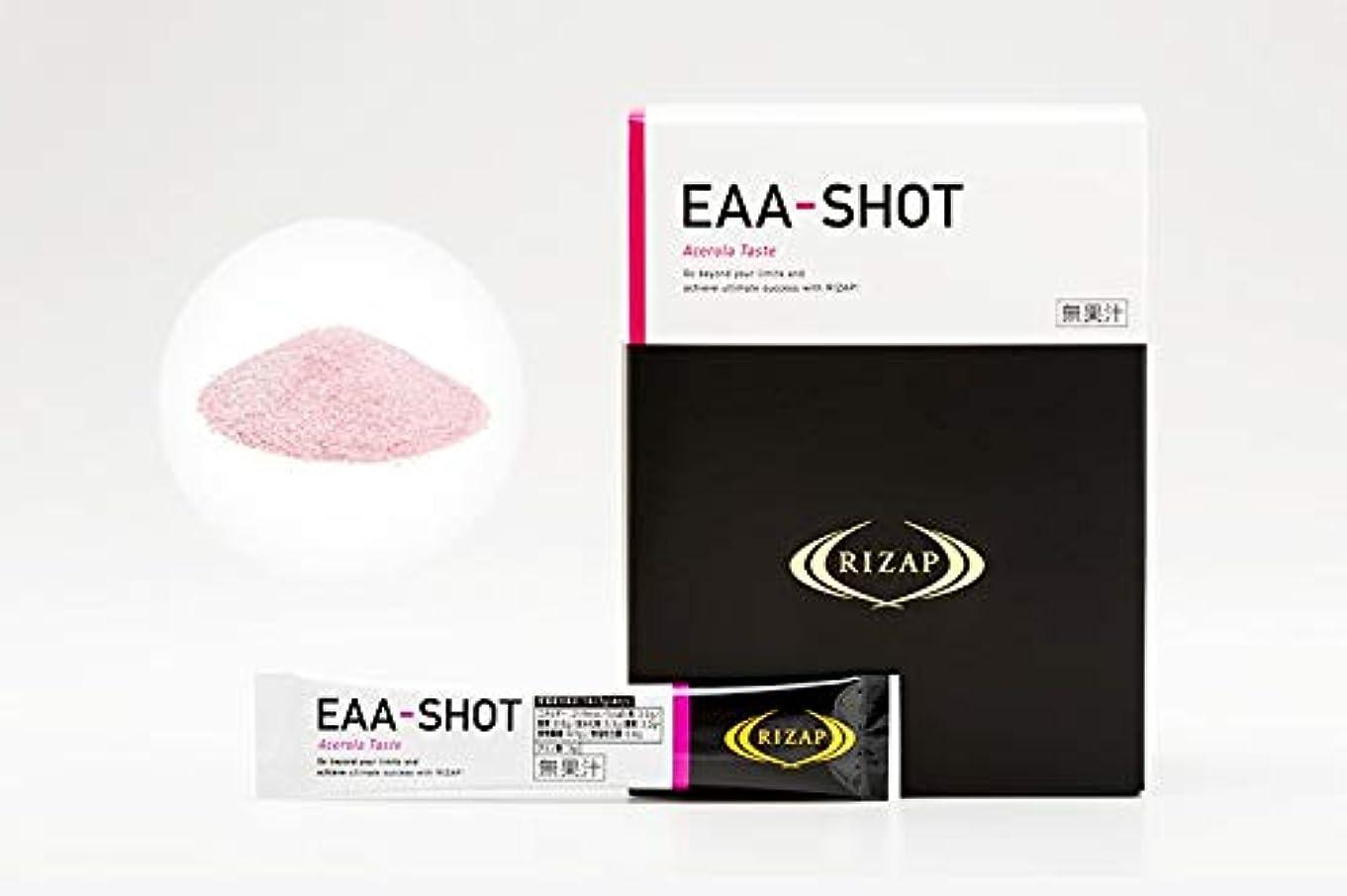 小包省しがみつくライザップ EAA SHOT 1箱(30本) RIZAP