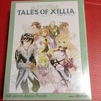 テイルズ オブ エクシリア TALES OF XILLIA ジグソーパズル 500ピース 完成size 38×53㎝ グッズ パズル テイルズ