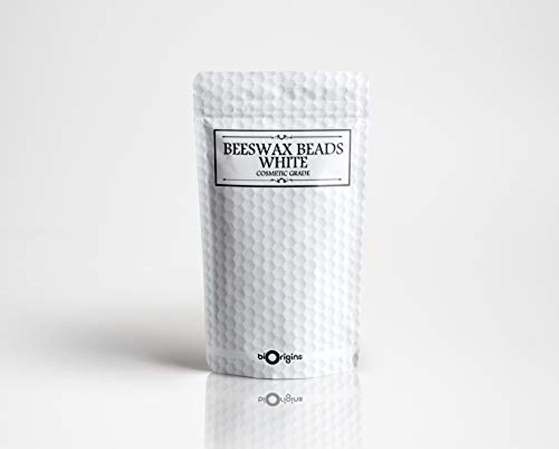 突撃血まみれの大工Beeswax Beads White - Cosmetic Grade - 100g