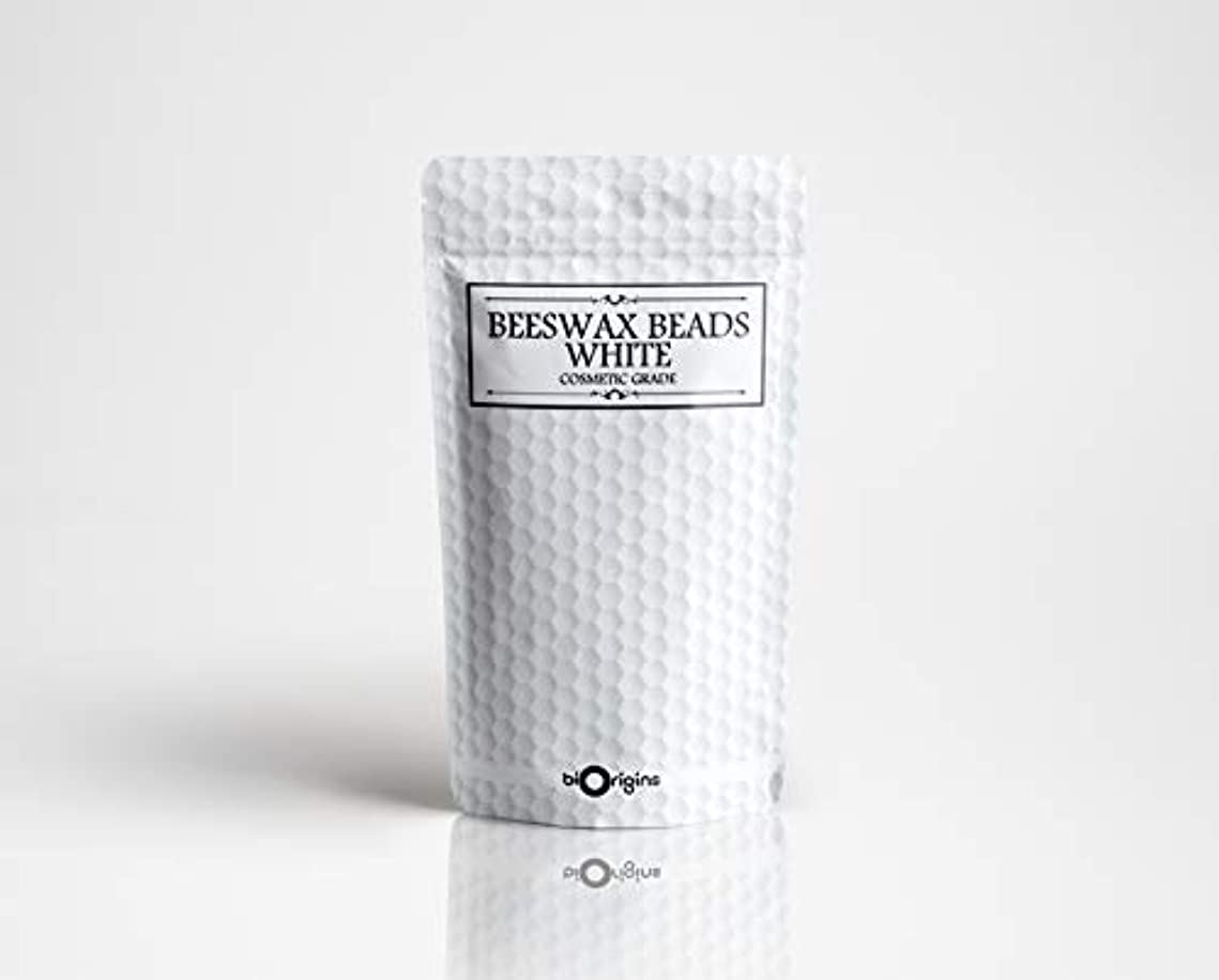 授業料マイナーうなるBeeswax Beads White - Cosmetic Grade - 100g