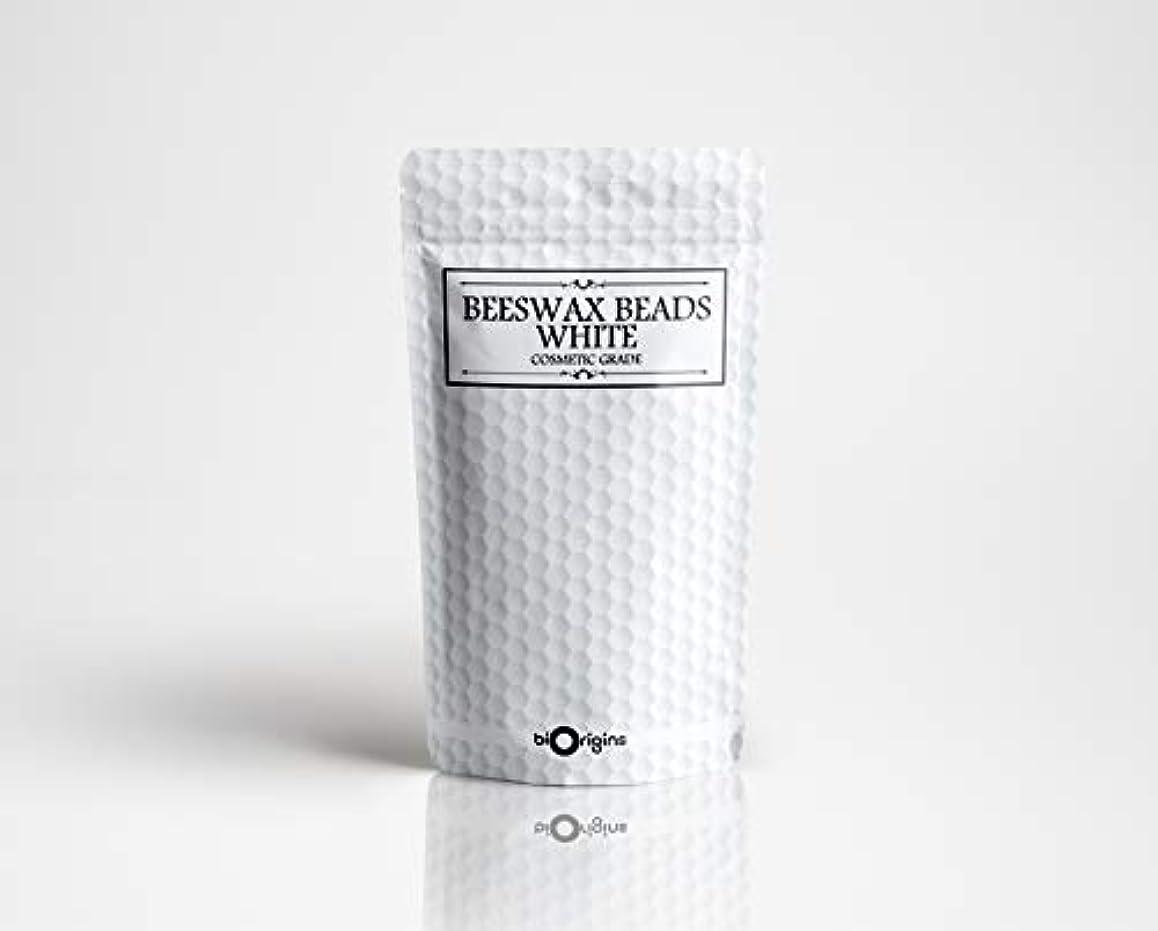 創造ユニークな内部Beeswax Beads White - Cosmetic Grade - 100g