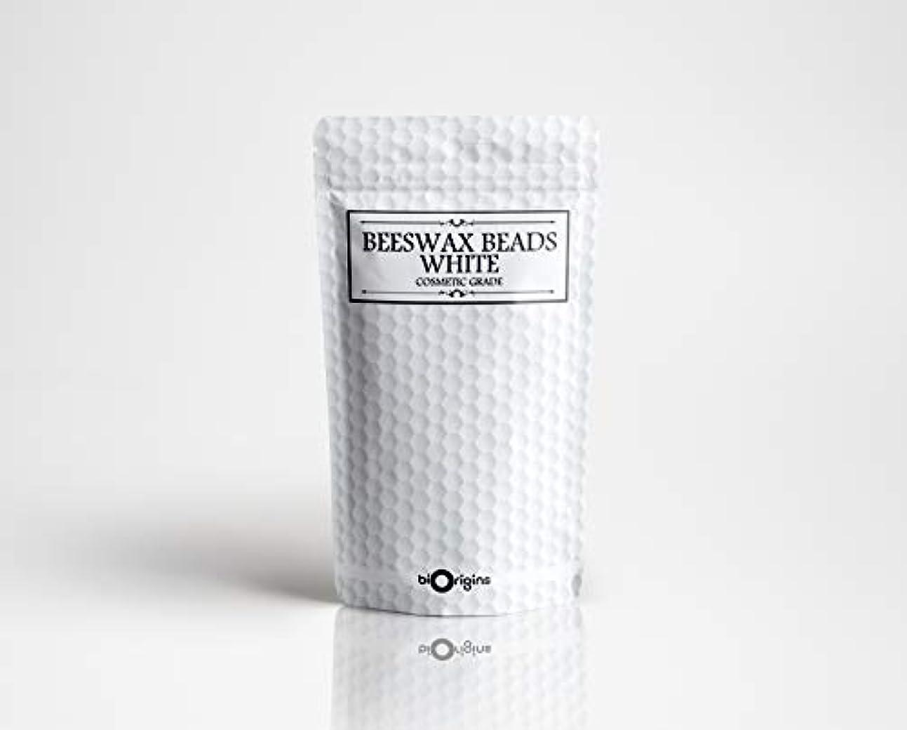 赤面慈悲叫び声Beeswax Beads White - Cosmetic Grade - 100g