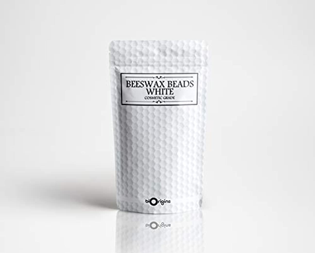 博覧会ボイド利用可能Beeswax Beads White - Cosmetic Grade - 100g