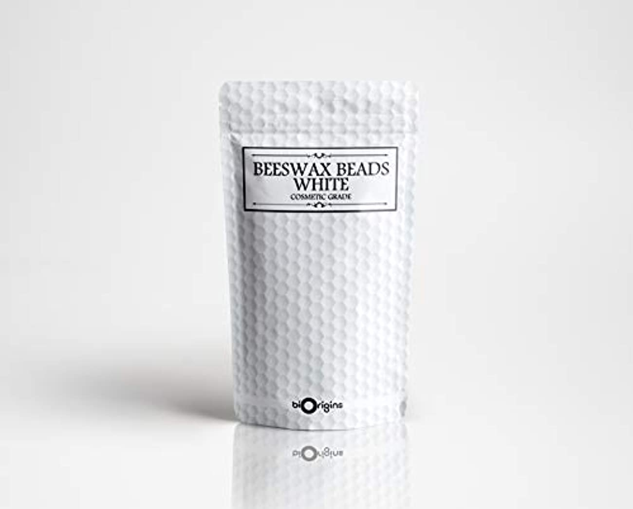 ランタン野球タッチBeeswax Beads White - Cosmetic Grade - 100g